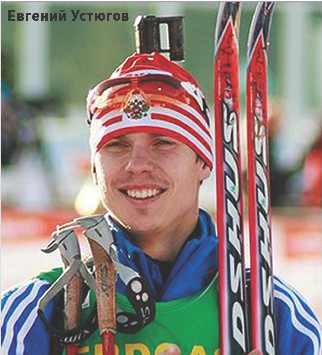 Фото россия спортсменки биотлонисток 12 фотография
