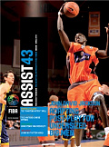 FIBA Assist Magazine, выпуск № 43 ()