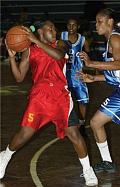 2010 Cameroon Basketball Project