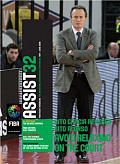 FIBA Assist Magazine, выпуск № 32 ()