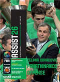 FIBA Assist Magazine, выпуск № 26