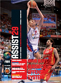 FIBA Assist Magazine, выпуск № 29 ()