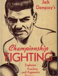 Championship Fighting: Explosive Punching and Aggressive Defense обложка