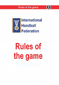 IHF Rules of the game