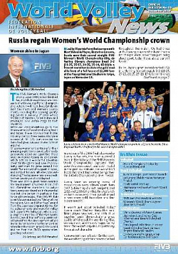 World Volley News, выпуск № 58 (58)