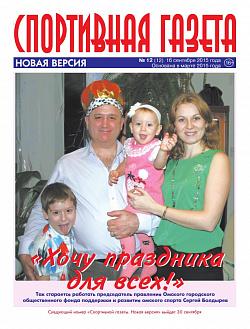 Chorus Russian Girls Aleksa Krutoy