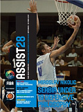 FIBA Assist Magazine, выпуск № 28 ()