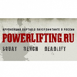логотип Powerlifting.ru