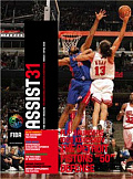 FIBA Assist Magazine, выпуск № 31 ()
