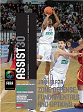 FIBA Assist Magazine, выпуск № 30 ()