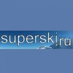 логотип Superski.ru