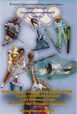 sportsmeni-gde-vivalivayutsya-ih-genitalii